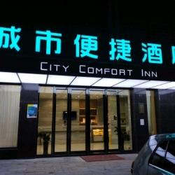 城市便捷酒店中山石岐电子科大店工作环境