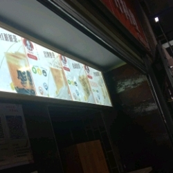 台北鸡油饭工作环境