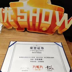 广州九毛九餐饮管理连锁有限公司工作环境
