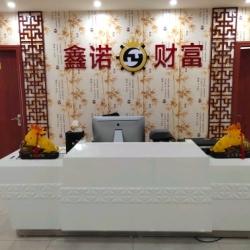 深圳市鑫诺商务信息工作环境