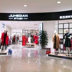深圳市聚合典时尚科工作环境