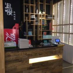 沈阳市沈河区且慢餐厅工作环境
