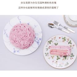 易贝可(北京)食品有限公司行政主管工作环境