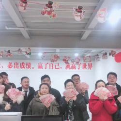 武汉楚江行企业咨询服务有限公司工作环境