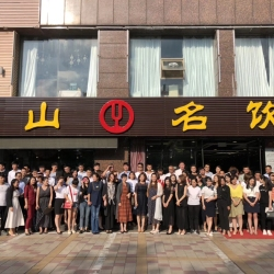 北京国信正元名饮商贸有限公司工作环境