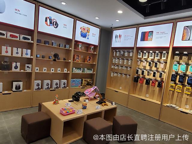 云南九机电子产品有限公司大理分公司