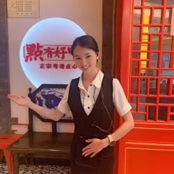 上海力云餐饮管理有限公司工作环境