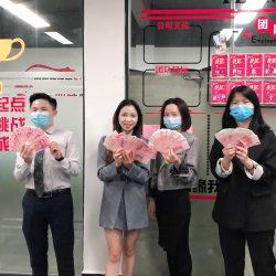 广州千里地产工作环境