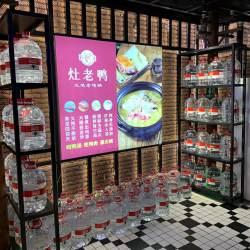 上海靓灶酒店管理有限公司工作环境