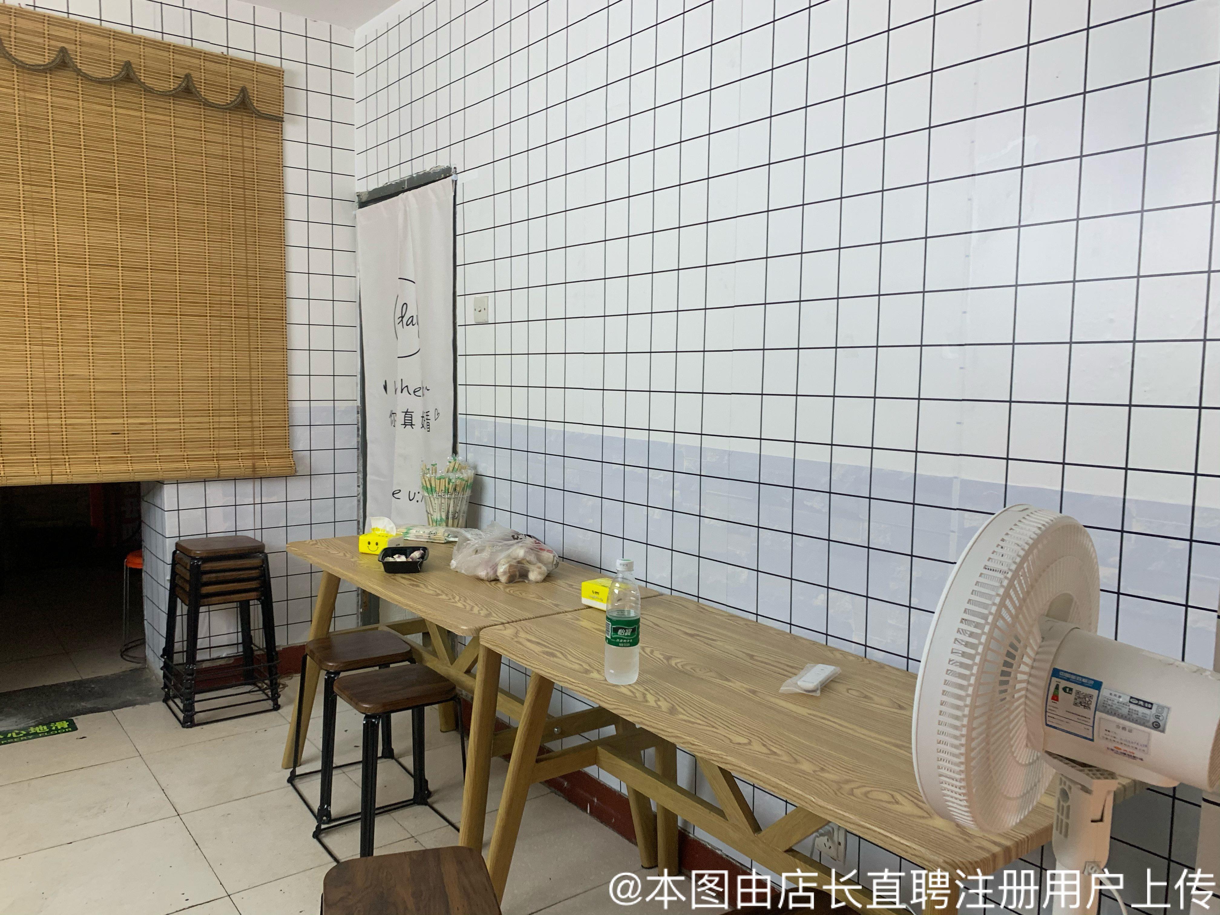 西安曲江新区胡珍珍餐饮店