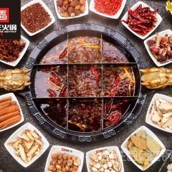 东莞市椒田餐饮有限公司工作环境