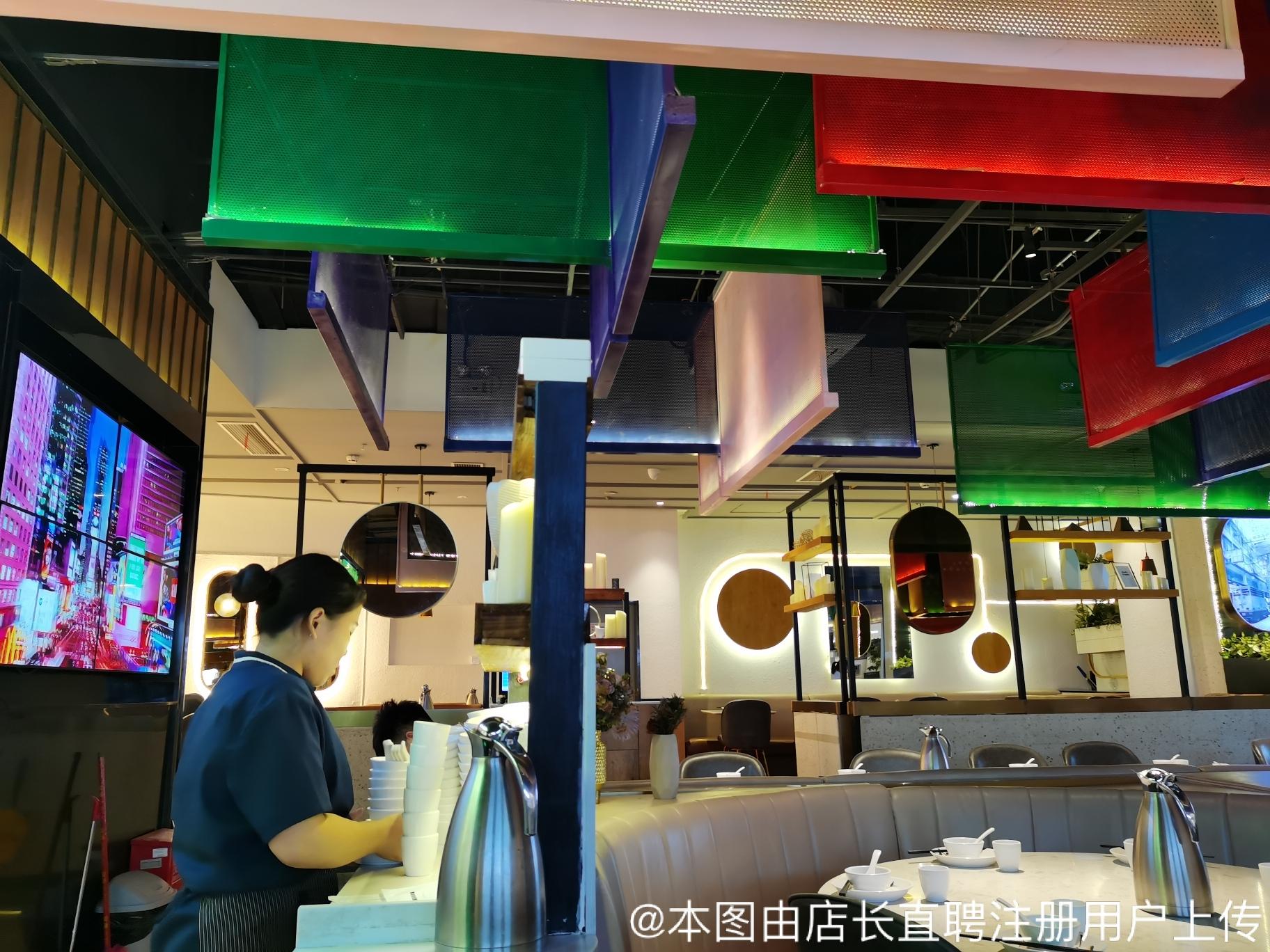 碟致餐饮管理(上海)有限公司