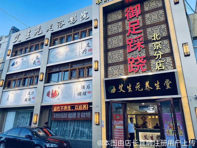 宁夏艾尚酒店管理有限公司