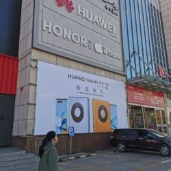北京亨通达科技有限销售专员工作环境