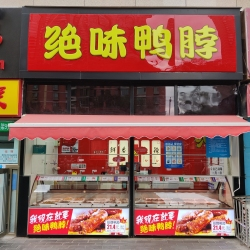 北京尚吉文悠食品店营业员工作环境