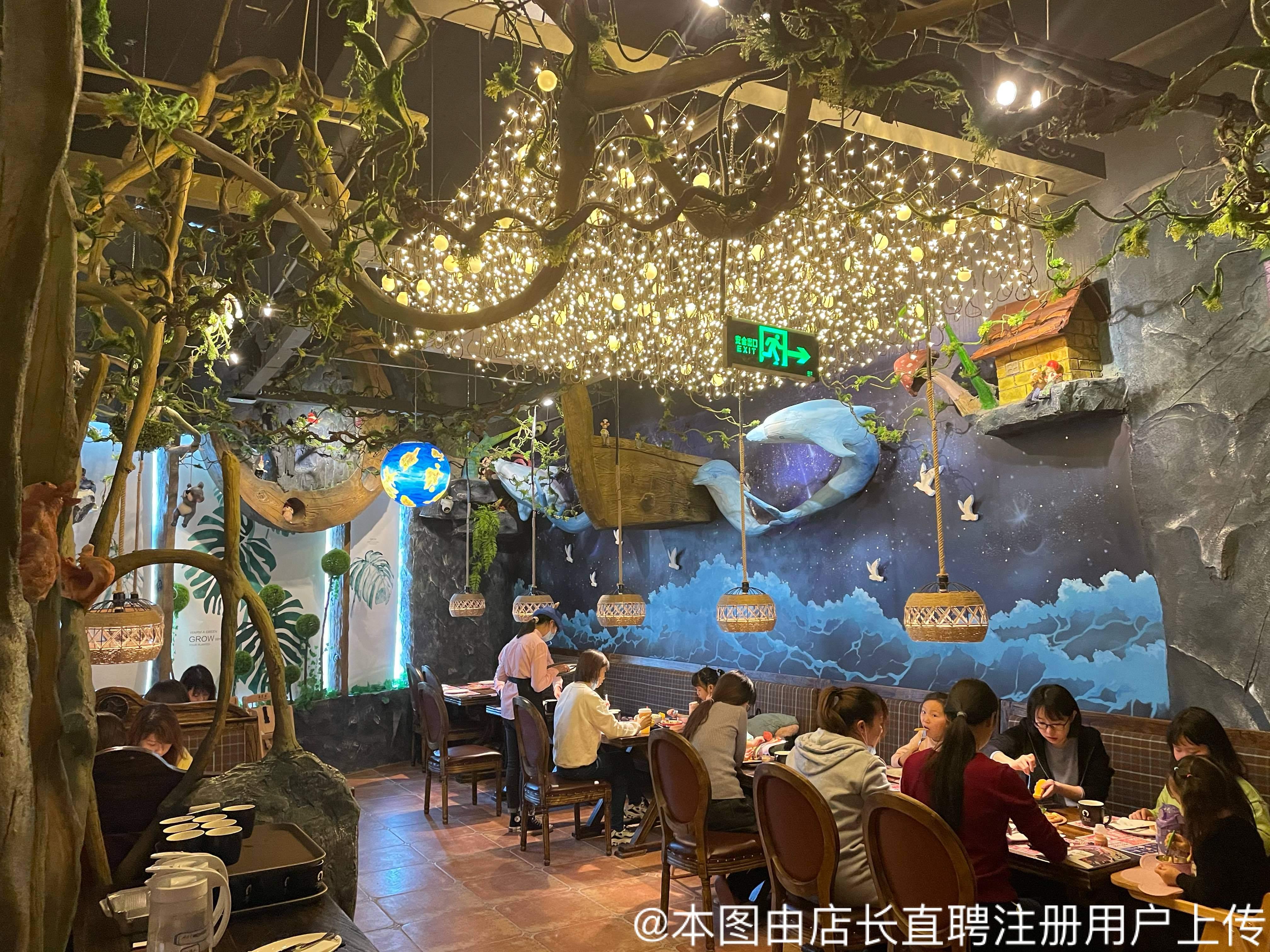 天津河西区祖母的魔法凯德茂餐厅店