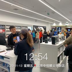 中恒驛站蘋果授權店營業員工作環境