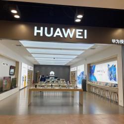 易联讯达(北京)...工作环境