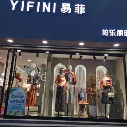 阳泉市城区菲菲服饰店工作环境