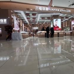 北京金兆钻珠宝有限公工作环境