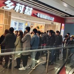 重庆兴红得聪餐饮管理有限公司工作环境