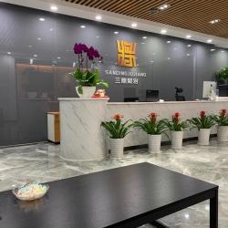北京三鼎聚将信息技术有限公司工作环境