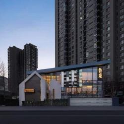 北京华凤鲁采餐饮管理有限公司工作环境