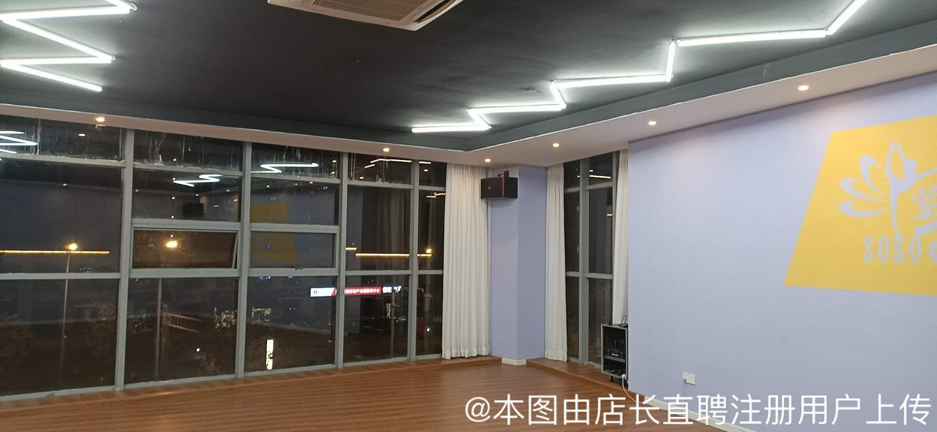 苏州千季培训服务管理有限公司