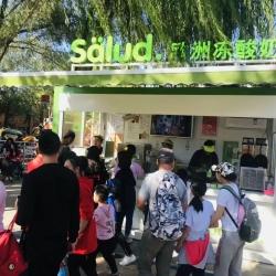 北京阳光撒露餐饮服务有限公司工作环境
