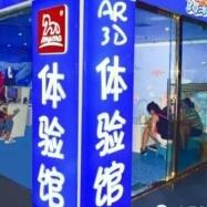 北京汇雯教育科技公司导购工作环境