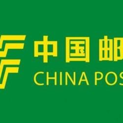 中国邮政快递员工作环境