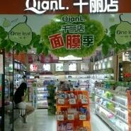南阳市千丽化妆品店导购工作环境