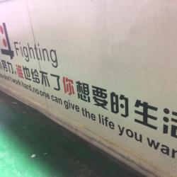 荣昌e袋洗快递员工作环境