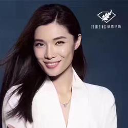 北京德瑞恩钻石有限公司销售分公司导购工作环境