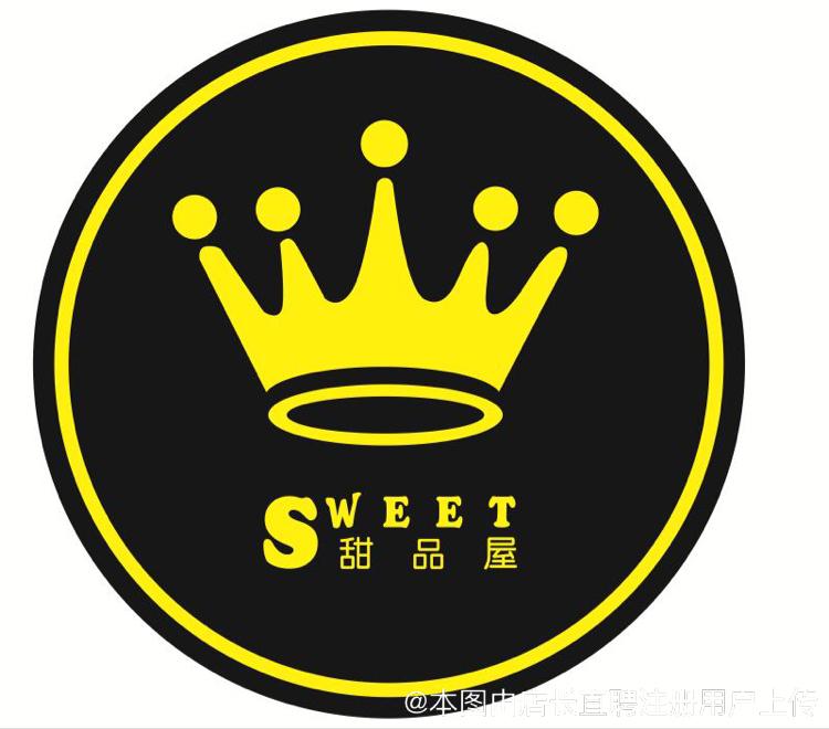 厦门甜品店招聘_【甜品店学徒招聘】Sweet甜品屋甜品店学徒招聘-店长直聘