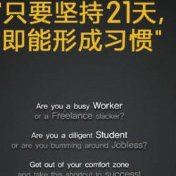 Newlook北京国瑞城营业员工作环境
