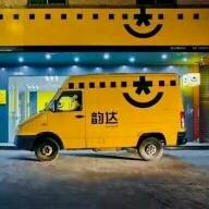 北京新西苑韻達快遞員工作環境