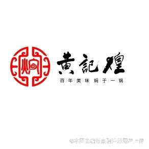 南昌黄记煌丁卯餐厅(有限合伙)