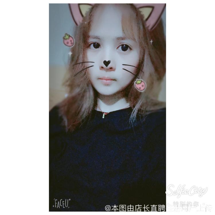 浙江永辉超市有限公司临安科技大道分公司