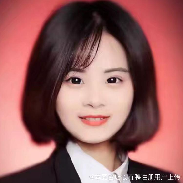 济南佰世特不动产经纪有限公司第三分公司