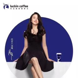 Luckincoffee工作环境