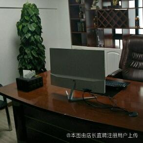 安庆永利财富网络技术有限公司