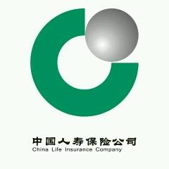广东省中国人寿保险股份有限公司普宁支公司工作环境