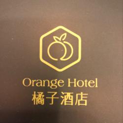 杭州橘子酒店工作环境