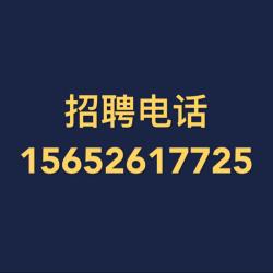 罗森(北京)有限公司德胜门外大街销售分店收货员工作环境