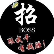 辽源市龙山区春宇美容养生会馆美容师工作环境
