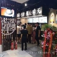 北京表兄弟餐饮有限公司