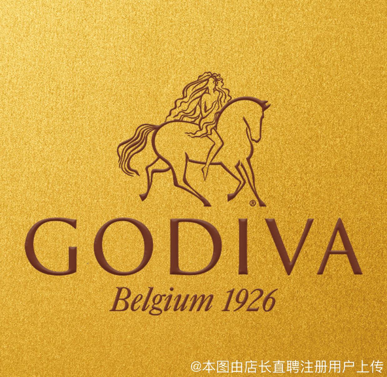 歌帝梵(上海)食品商贸有限公司西安第四分公司