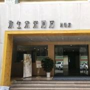 永生未来酒店南福店工作环境
