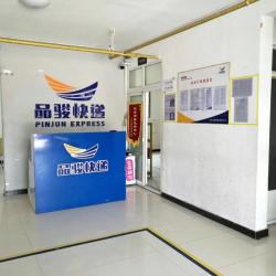 北京品骏物流有限公司快递员工作环境